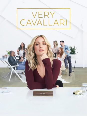 Very Cavallari - E!